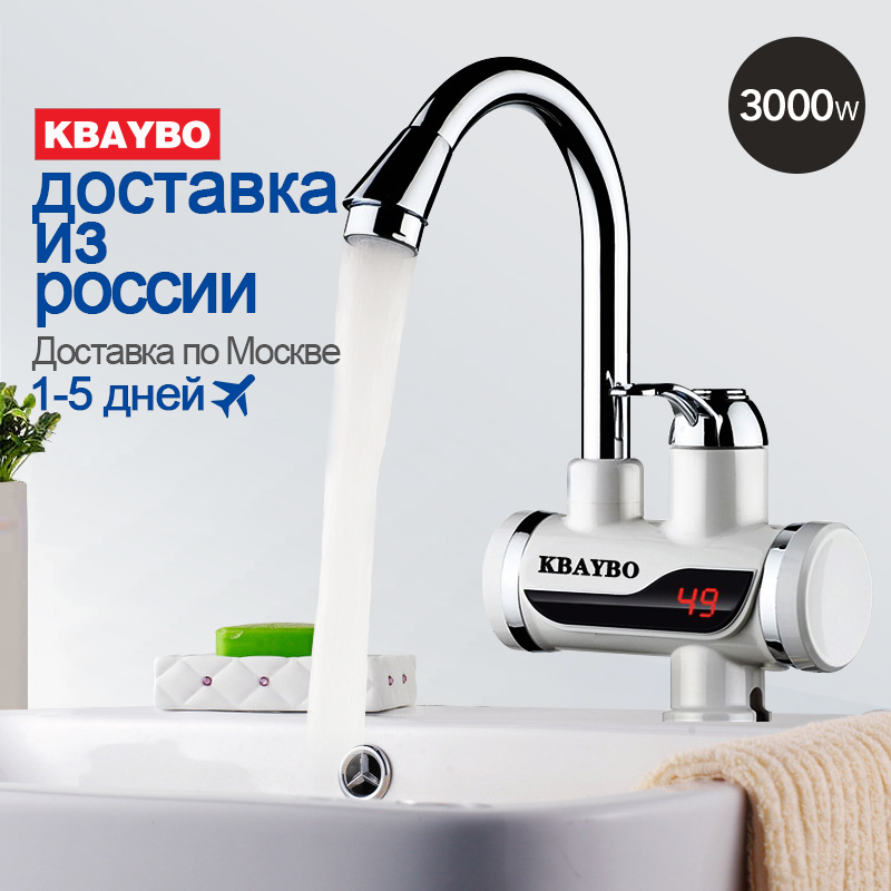 Instant Tankless Water Heater Tap Kitchen Faucet Water Heater Crane Instant Hot with Temperature Display