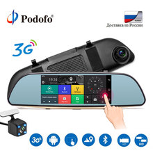 Podofo автомобиля DVRs видеорегистратор двойной панели Камера Android Регистраторы Сенсорный экран заднего вида GPS Bluetooth Wi-Fi парковочный зеркальный монитор