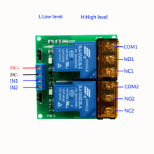 цена на High power relay module / two / bidirectional / optocoupler isolation relay module 5/12/24V 30A