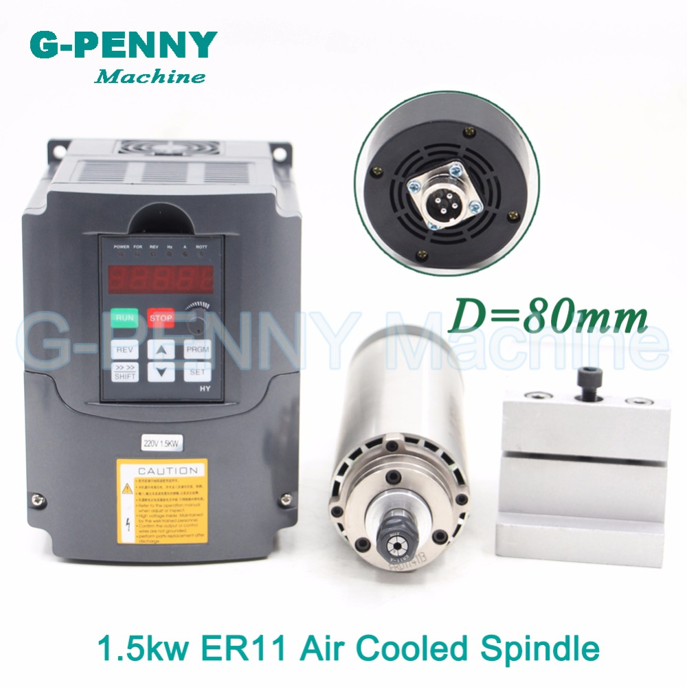 New Product 220V 1 5KW ER11 CNC Air Cooled Spindle Motor 80mm Air Cooling 4Bearings CNC