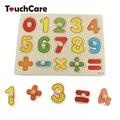 Bonito colorido forma de aprendizagem jigsaw puzzle de madeira brinquedo do bebê infantil dom brinquedos diy educacional crianças agarrando câmara