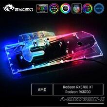 Bykski A RX5700XT X ، غطاء كامل بطاقة جرافيكس كتلة تبريد المياه ، لإصدار مؤسس AMD Radeon RX 5700 XT/ RX 5700