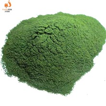 Magic fish feed space ornamental fry opening special --- spirulina powder