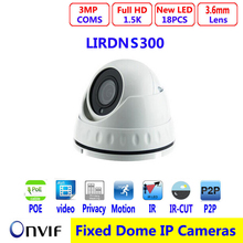 Vandalproof  POE IP camera, IR dome 3MP, HD lens, ONVIF 2.0,CCTV Camera,P2P/ IR Cut Filte