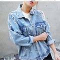 New Female Denim Jacket Women Rhinestone Pearl Beaded cowboy outerwear Ladies Elegant Vintage Hole Loose long sleeve beads Coat