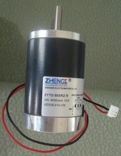 12v / 24v Motor hot-selling permanent magnet dc motor zytd-50srz-r2 мотоцикл horizon motor r2