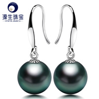 YS Fine Jewelry 8 9mm Natural Tahitian Cultured Pearl 18K White Gold Drop Earrings Best