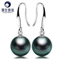 [YS] Best Sale Classical Style Drop Earring 8 9mm Black Tahitian Pearl Earrings