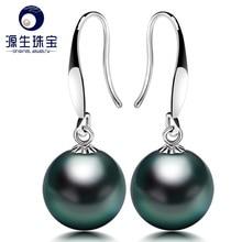 [YS] ベスト販売古典的なスタイル 18 k 純金 8 9 ミリメートル黒タヒチ真珠ドロップイヤリング