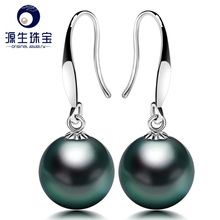 [YS] Best Sale Classical Style 18K Solid Gold 8 9mm Black Tahitian Pearl Drop Earrings