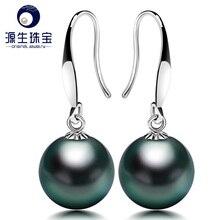 [YS] mejor venta de pendientes colgantes de Perla Negra tahitiana de 8 9mm de oro sólido de 18K de estilo clásico