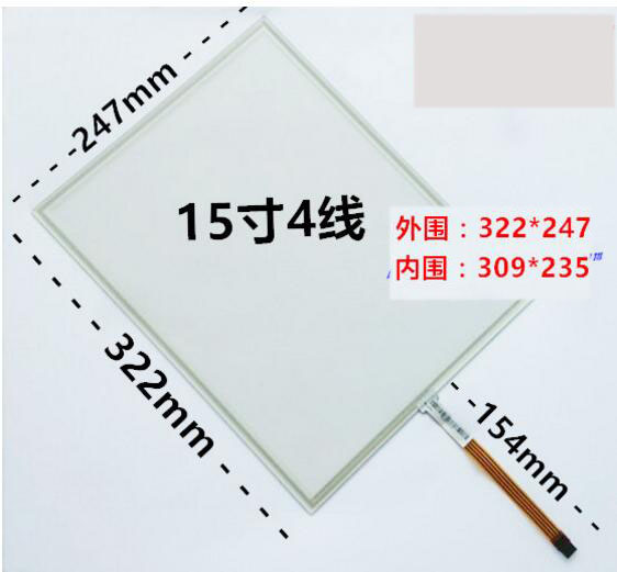 15 Inch 4 wire touch screen standard four wire resistance industrial control machine industrial touch screen 322*247 sc32 800 free shipping standard air cylinders valve 32mm bore 800mm stroke sc32 800 single rod double acting pneumatic cylinder