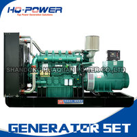 1000kva big motor yuchai engine diesel genset