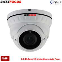 H.265/264 5X Zoom Auto Focus Iris Motorized Lens 2.7-13.5mm 4MP IP Camera Outdoor Security Dome Camera Network POE IR 30m FREEIP