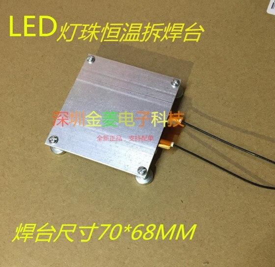 PTC Heating Thermostat Heater Plate 220V 300W 260Degree For TV Backlight LED Welding Soldering Station