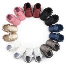 PU  Leather Newborn Baby Boy Girl Baby Moccasins Soft Moccs Shoes Bebe Fringe Soft Soled Non-slip Footwear Crib Shoes bx162