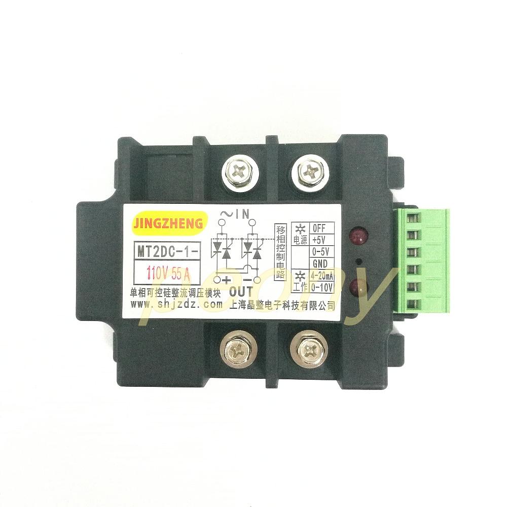 Single phase bridge type thyristor controlled rectifier controlled rectifier module MT2DC 1 110V55A