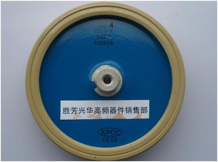 ФОТО Round ceramics Porcelain high frequency machine  new original high voltage XPCC CCG81-4 1000-K 20KV 100KVA