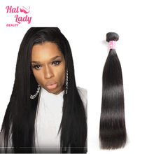 Halo Lady Beauty Hair 18 20 22 24 26 inches Brazilian Straight Hair Weaves Remy Human Hair Extention 3 or 4 or 1 Bundle Mixed(China)
