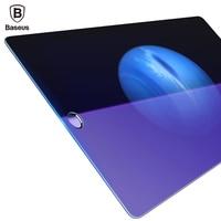 Baseus 0 3MM Screen Protector For IPad Pro 9 7 IPad Air 2 Ultra Thin 9H
