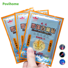 32Pcs/4Bags Medical Arthritis Pain Plaster Upper Back Muscle Pain Relief Patch Sciatica Back Pain Stickers D1410 40pcs 5bags medical arthritis pain plaster upper back muscle pain relief patch sciatica back pain stickers d1411