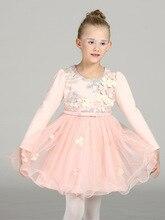2017 new children dress girls fashion pearl lace butterfly flower girl dress baby dresses elegant dress