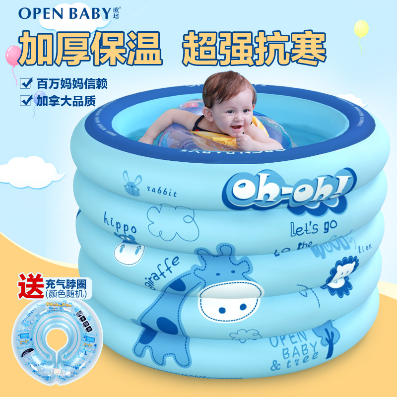 Baby swimming pool super large inflatable baby bathing bucket infant boy thickening insulation circle environmentally friendly pvc inflatable shell water floating row of a variety of swimming pearl shell swimming ring