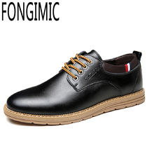 male hot sale brand casual shoes solid color comfortable shoes breathable business style lace-up men's leather shoes new design