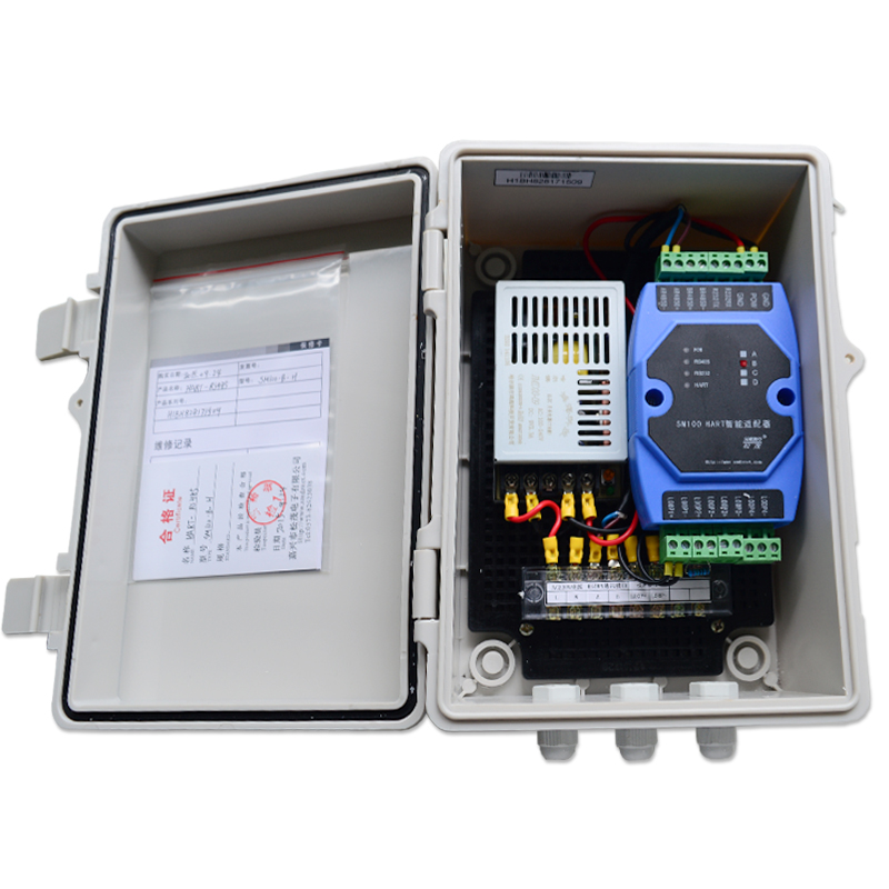 HART/RS485 intelligent converter terminal 220V power supply SM100-B-H HART to MODBUS protocol