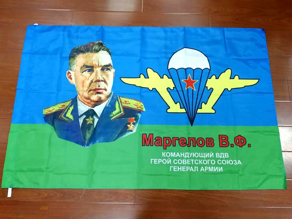 johnin Nobody except us russian army military paratrooper commandos 3A Airborne troops flag in Flags Banners Accessories from Home Garden