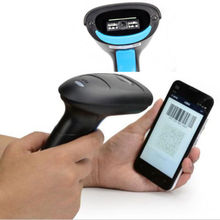 Free Shipping!H220U Wired CCD Image barcode scanner high accuracy photosensitive 1D reader Wired Bar Code Scanner 1D CCD Scanner