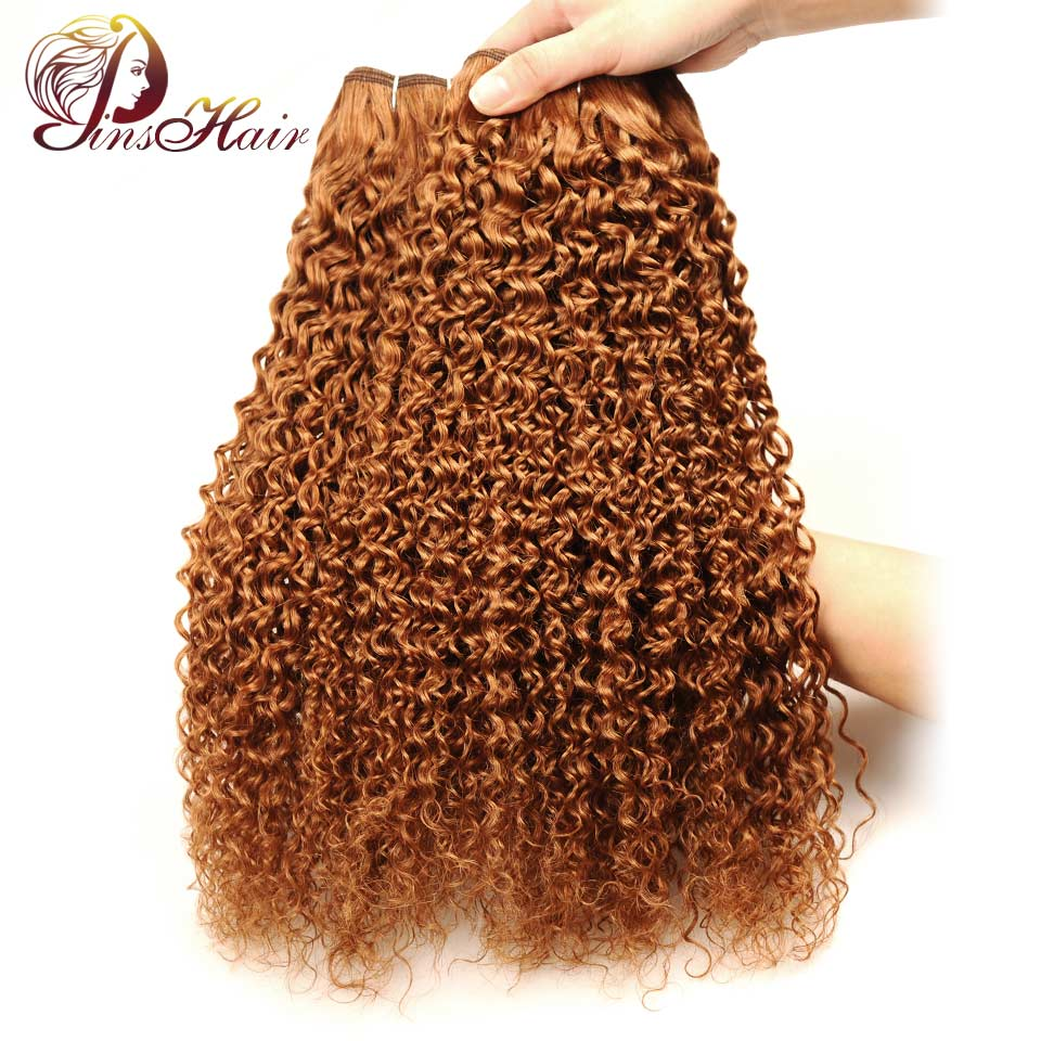 Pinshair Malaysian Curly Hair Weave 30# Blonde 100% Human Hair Bundles Jerry Curl Weave 3Pcs Non Remy Hair Extensions 10-26Inch