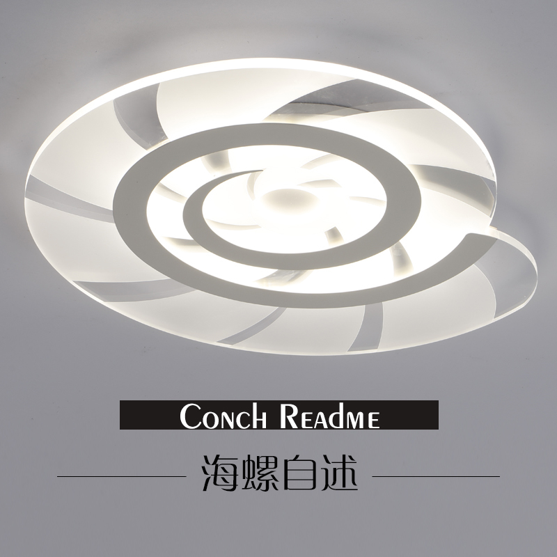 цена Modern LED Ceiling Lights Acryl Round Conch Ceiling Lamp Home luminaria Living Room Dining fixtures Lustre Indoor Lighting