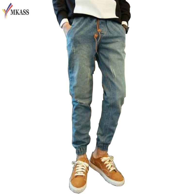 Drawstring Slim Fit Denim Joggers Jeans Pant