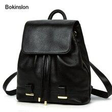 Bokinslon кожаный рюкзак Для женщин Разделение кожа популярные студент Дорожные сумки для модная одежда для девочек практические дамы Рюкзаки Сумки