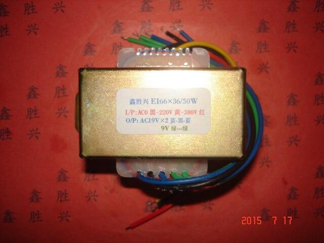 19V-0-19V 1A 9V 0.5A Transformer 0-220V-380V input 50VA EI66*36 Electric welder control inverter transformer