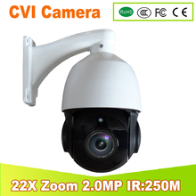 YUNSYE NEW CVI PTZ Camera 1080p High speed ball mini 4 inch ir80m 22X zoom 4.3-94.6mm 2.0mp camera CVI Outdoor waterproof