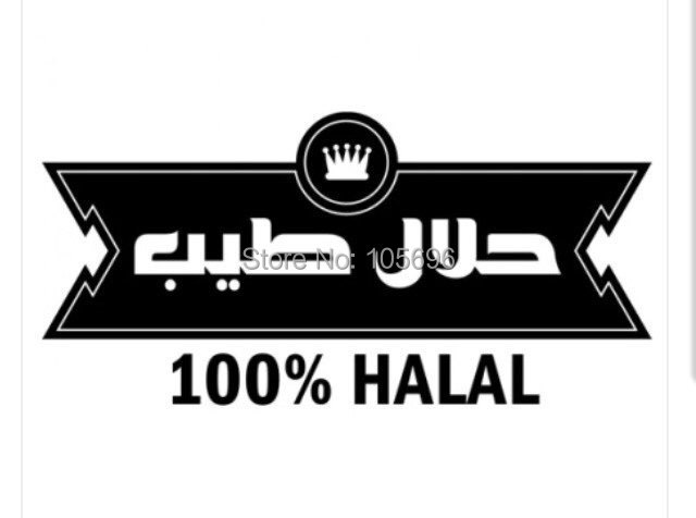 Custom made 100 halal logo muslim design islamic word wall decor decal art home sticker