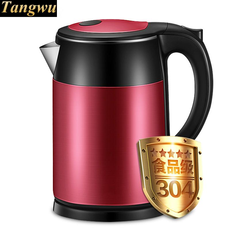 Electric kettle stainless steel automatic blackouts High quality product Overheat Protection hot insulated double layer proof electric kettle anti dumping stainless steel kettles overheat protection