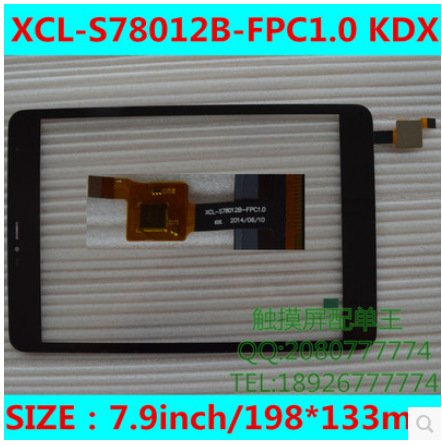 Новый 7.85 дюймов tablet емкостной сенсорный экран xcl-s78012b-fpc1.0 бесплатная доставка