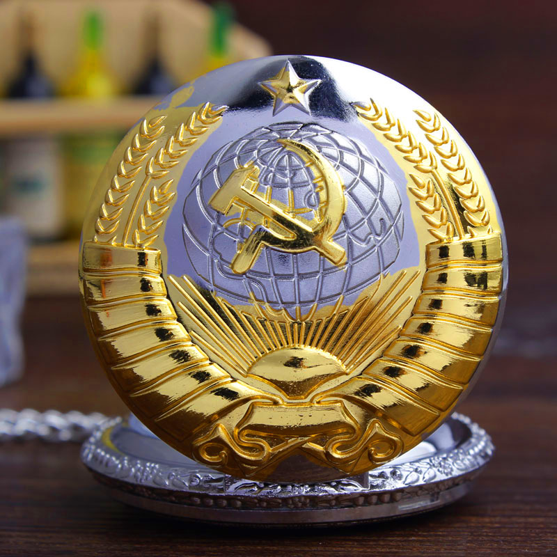 Retro Golden Silver CCCP Pocket Watches With Fob Chain Soviet Sickle Hammer Style Mens Quartz Pocket Watch Women Fashion Pendant