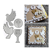 Eastshape Animal Bird Cross Dies Scrapbooking Cup Metal Cutting New 2019 Die Cut for Card Making Craft Embossing