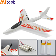 цена на Hand Throwing Plane EPP Material RC Airplane Model RC Glider Drones Outdoor Toys With lipo battery For Kid Boy Birthday Gift