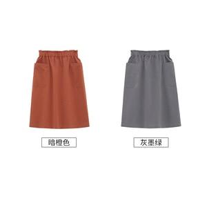 Image 5 - INMAN Spring Autumn Cotton High Elastic Waist All Matched Slim Fashion A line Women Skirt