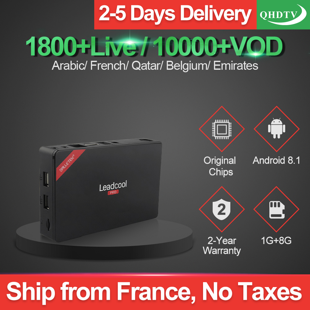 Leadcool Pro TV Box Iptv France Subscription Android 8.1 RK3229 With 1 Year QHDTV French Arabic Tunisia Italia Netherlands Ip Tv-in Set-top Boxes from Consumer Electronics