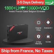 Leadcool Pro TV Box Iptv France Subscription Android 8.1 RK3229 With 1 Year QHDTV French Arabic Tunisia Italia Netherlands Ip Tv