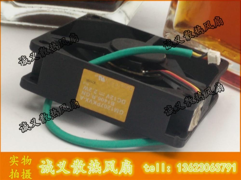 Free shipping New Original SUNON 7020 GM1207PKVX-A 1406.R.GN 12V 2.2W Projector fan,server Fan Cooling Fan for 2800 server fan u939r cn 0u939r new original