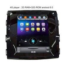 32G ROM Verticale dello schermo di android 4G gps multimedia video radio player per haval h9 2017-2019 anni auto di navigazione utilizzabile stereo