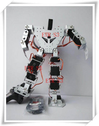 free shipping 17 DOF humanoid Educational robot High end competitive robot matching with metal gear digital