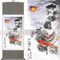 Unique Silk Hanging Scroll Art Chinese Dragon Painting size L 40 x 12 inch 1piece Free shipping